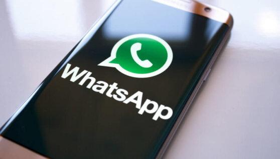 WhatsApp намерен судиться с пользователями