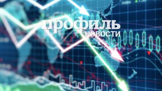 Российский фондовый рынок закрылся масштабным падением