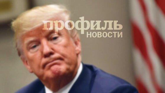 Опубликована запись с рассуждениями Трампа о противостоянии России и Украины