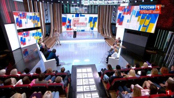 «Россия 1» провела с Украиной телемост «Надо поговорить»