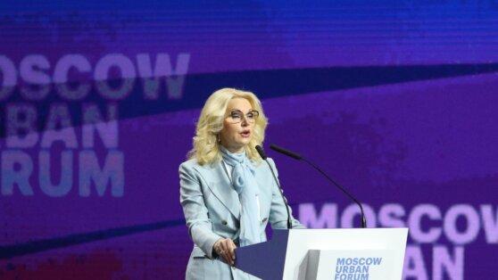 Голикова призвала мотивировать россиян к отказу от фастфуда
