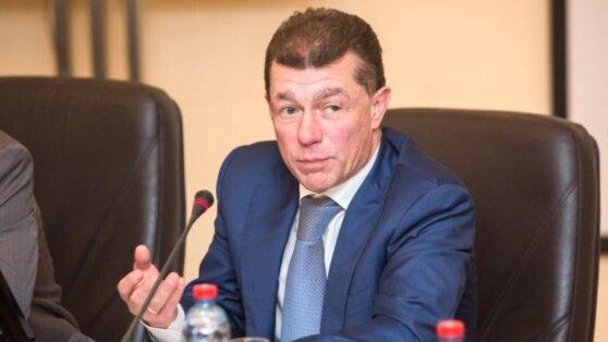 Максим Топилин покинет пост министра труда и соцзащиты