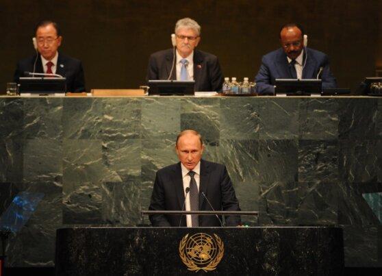 Сколько Россия отчисляет в международные организации и что получает взамен