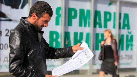 Подсчитано число безработных мужчин и женщин в России