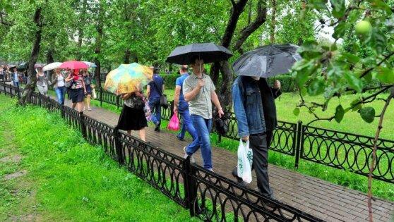 В Москве 27 мая будет +19°С, пройдет дождь