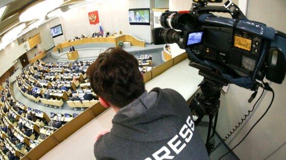 Госдума предлагает расширить основания для наказания экспертов