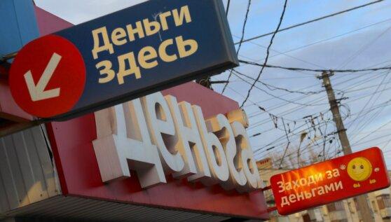 Доля проблемных микрозаймов в России в апреле превысила 40%