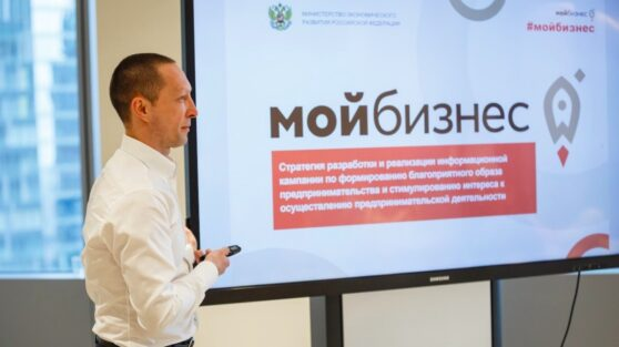 Россиян ориентируют на предпринимательство