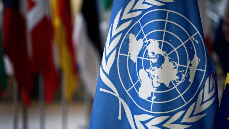 ООН Организация Объединённых Наций UN