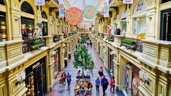 Торговые центры в Москве отроются 1 июня