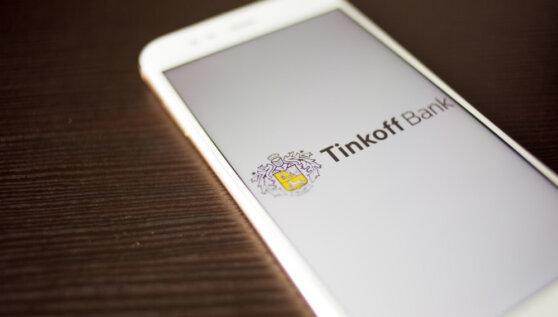 В работе приложения Тинькофф Банка произошёл массовый сбой
