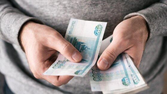 Эксперты оценили зарплатные ожидания россиян в условиях пандемии COVID-19