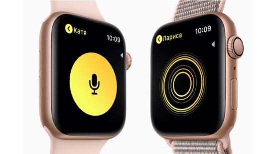 Apple отключила приложение «Рация» на смарт-часах