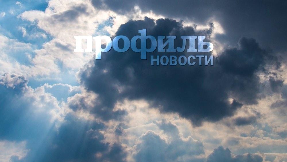 Облачная погода ждёт москвичей 13 ноября
