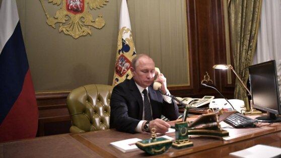 Трамп сообщил Путину об идее переформатировать саммит G7