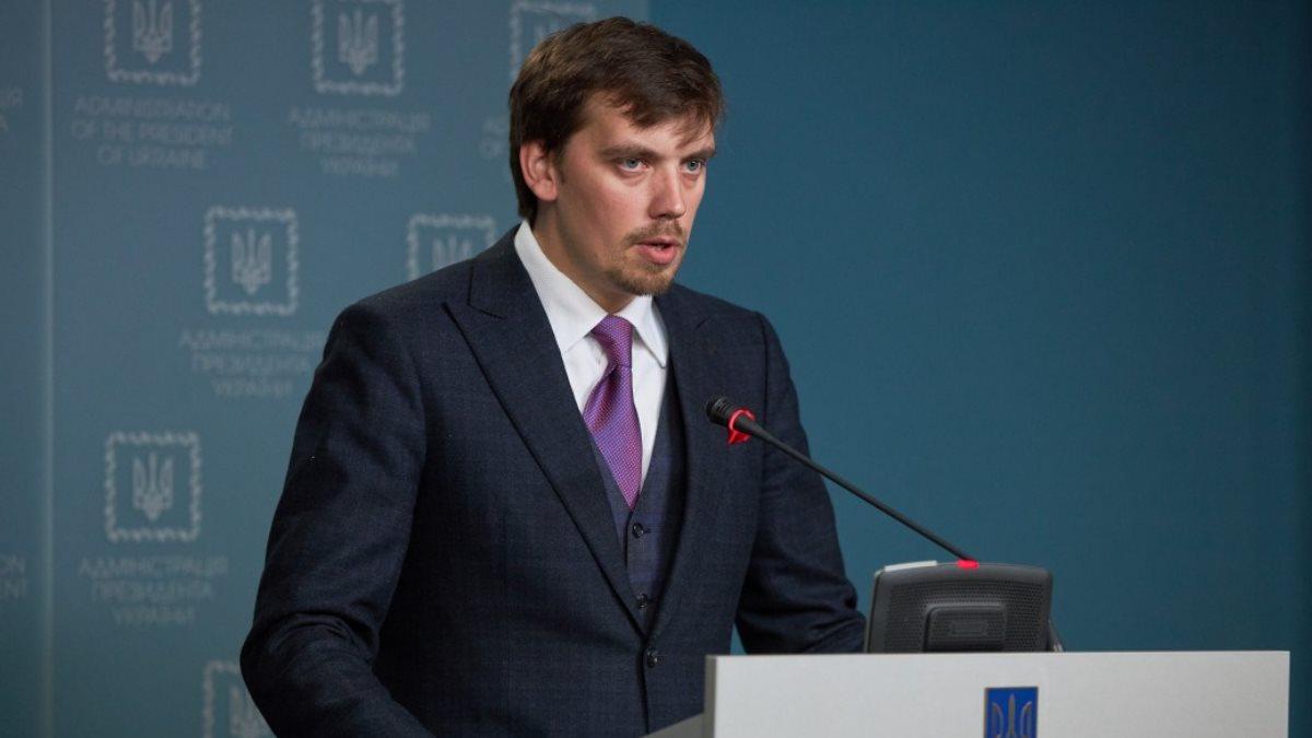 Украинский премьер назвал «маркером доверия» новый кредит МВФ
