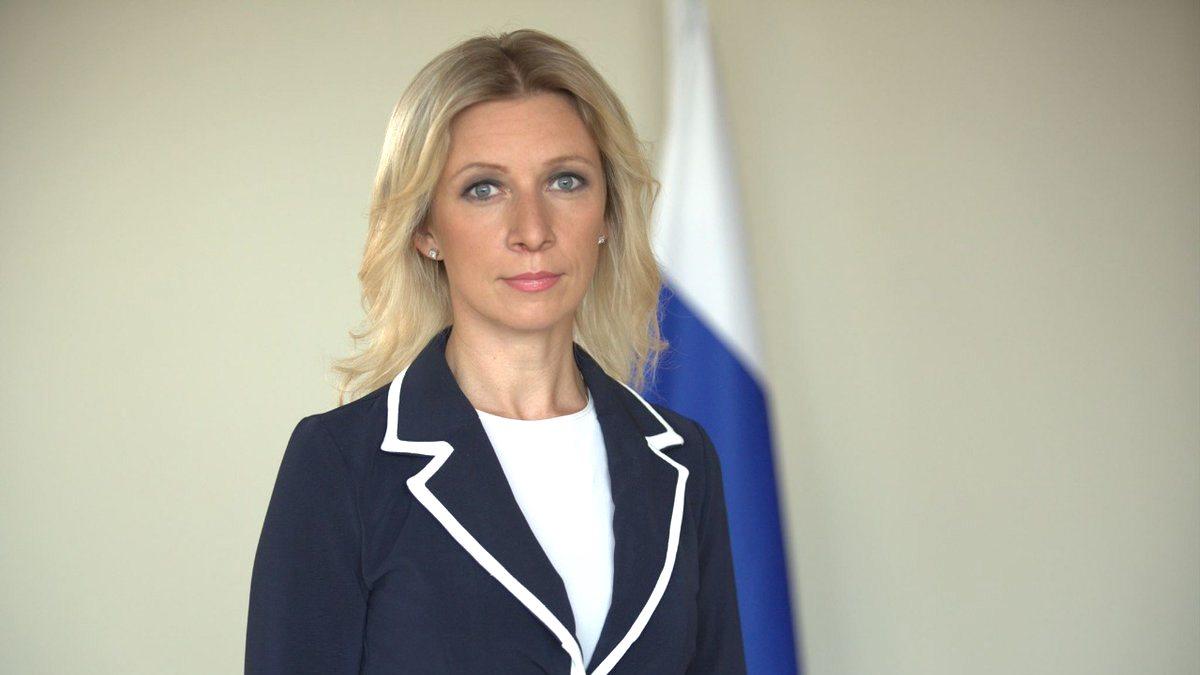 В МИД рассказали о новом подходе Киева к переговорам с Россией
