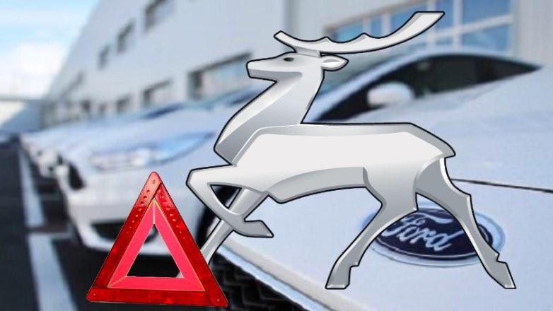 ГАЗ сокращает производство из-за американских санкций