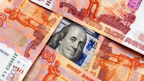 Минфин спрогнозировал курс доллара в 2020 году