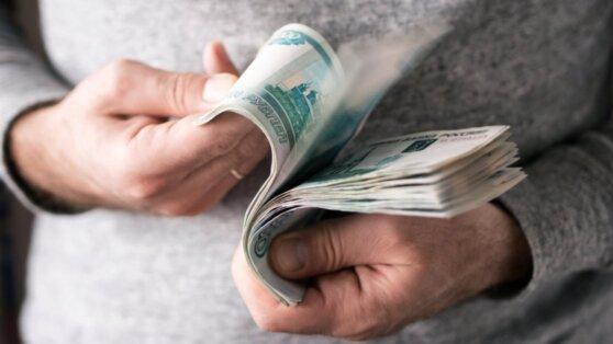 Названы регионы России с самыми высокими зарплатами
