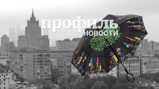 Синоптики рассказали о погоде в Москве 8 апреля