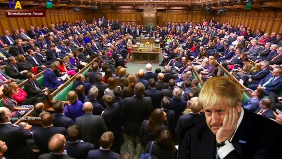 Джонсон потерял большинство в парламенте