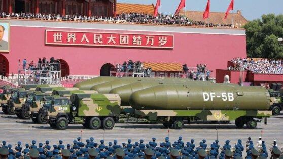 Почему Китай отказывается сокращать свои запасы ядерного оружия
