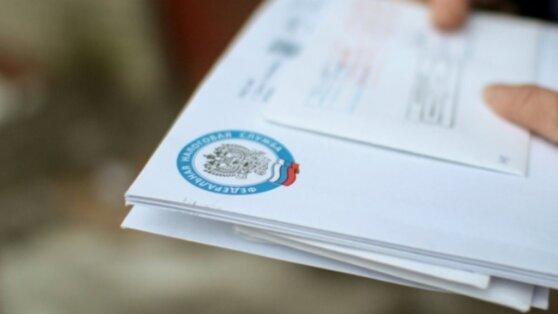 ФНС оштрафовала банки из-за отказа блокировать счета ИП