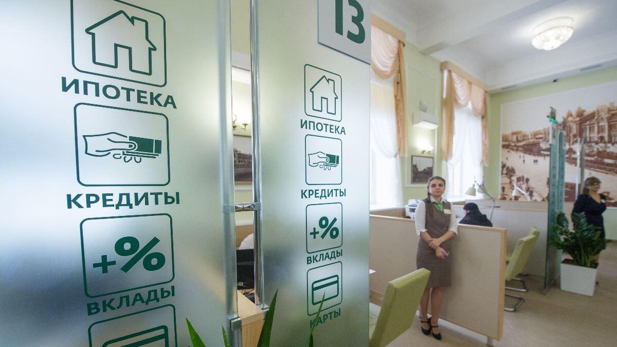 московский кредитный банк вклады 2020г кредит наличными где одобряют