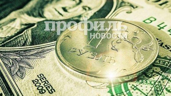 Вечером в четверг курс доллара вырос на торгах Мосбиржи