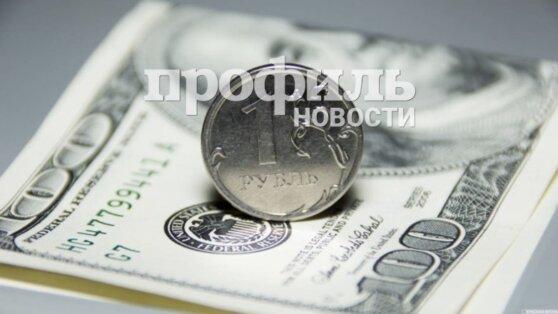 Доллар и евро резко подешевели на торгах Московской биржи