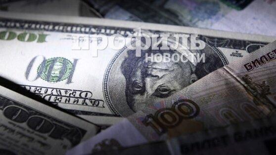 Рубль сократил темпы укрепления к доллару и евро