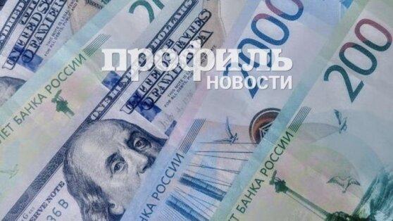 Вечером во вторник доллар подешевел до 75,53 рубля