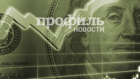 Курс доллара с расчётами «на завтра» вырос до 61,8 рубля