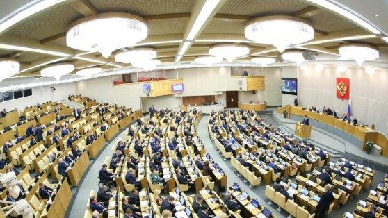 Правительство получило право вводить в России режим ЧС