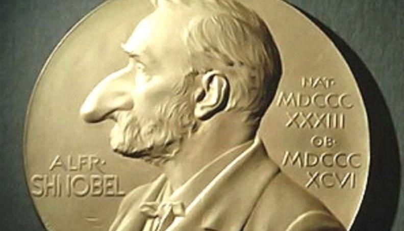 шнобелевская премия - медаль
