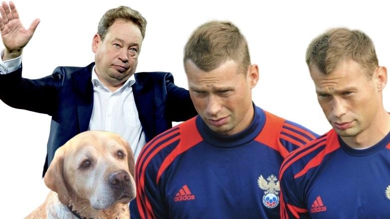 слуцкий березуцкие и собака