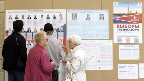 Во всех регионах на выборах губернаторов лидируют действующие главы
