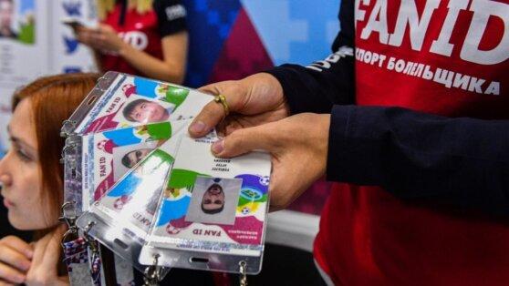 Россия аннулировала паспорта болельщиков для посещения матчей Евро-2020