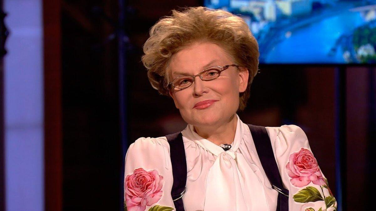В сети рассекретили данные о доходах Елены Малышевой