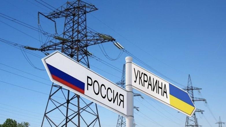 https://profile.ru/wp-content/uploads/2019/10/Postavki-elektroenergii-na-Ukrainu.jpg