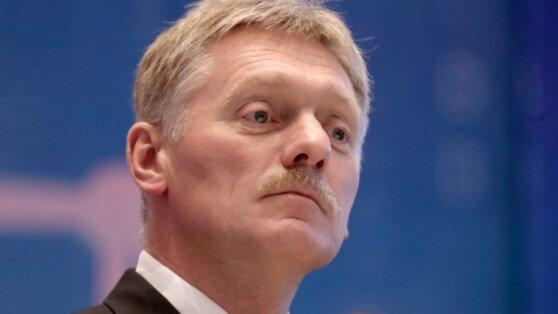 Кремль прокомментировал инициативу ввести термин