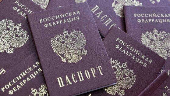 Жителям четырех стран упростят получение российского гражданства