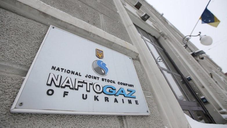 «Нафтогаз» заявил о готовности к диалогу с «Газпромом»