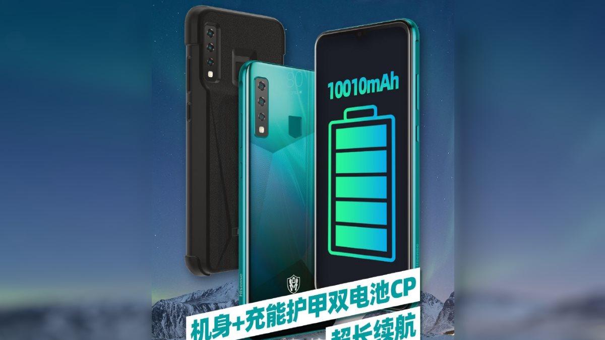 Hisense анонсировала новый смартфон с батареей огромной ёмкости