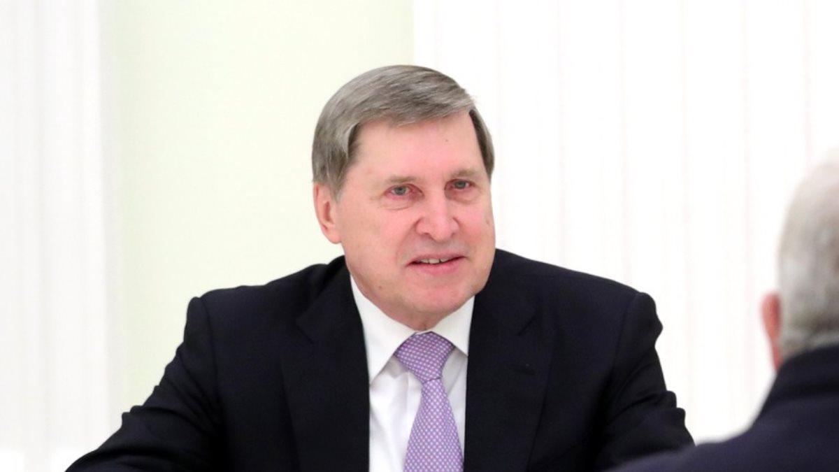 В Кремле рассказали о сроках встречи в «нормандском формате»