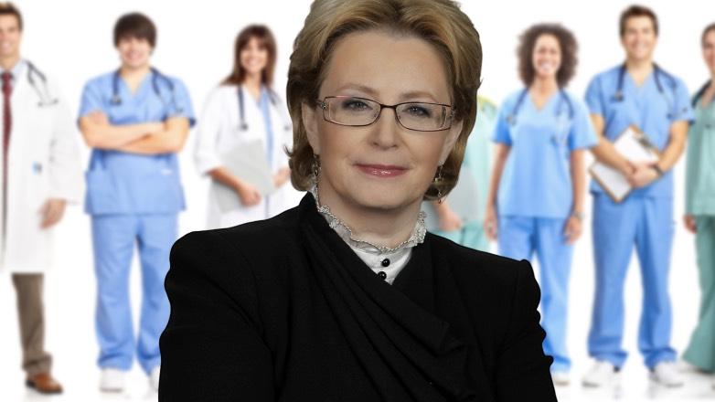 В Минздраве назвали среднюю зарплату врачей в России