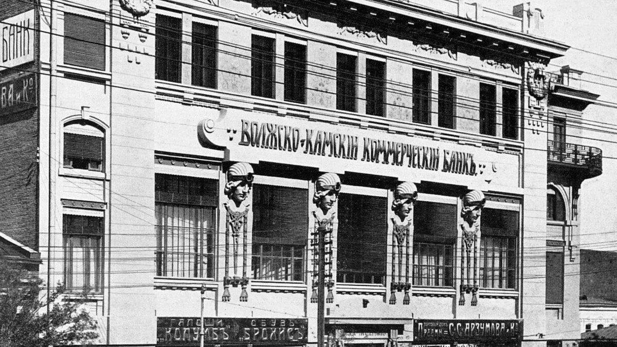 Хоум кредит банк владивосток адреса