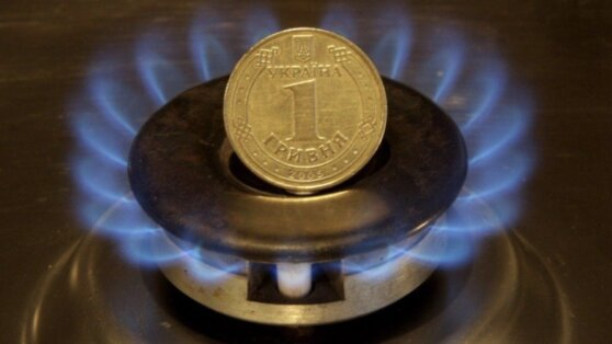 Перечислены последствия «газового обмана» на Украине