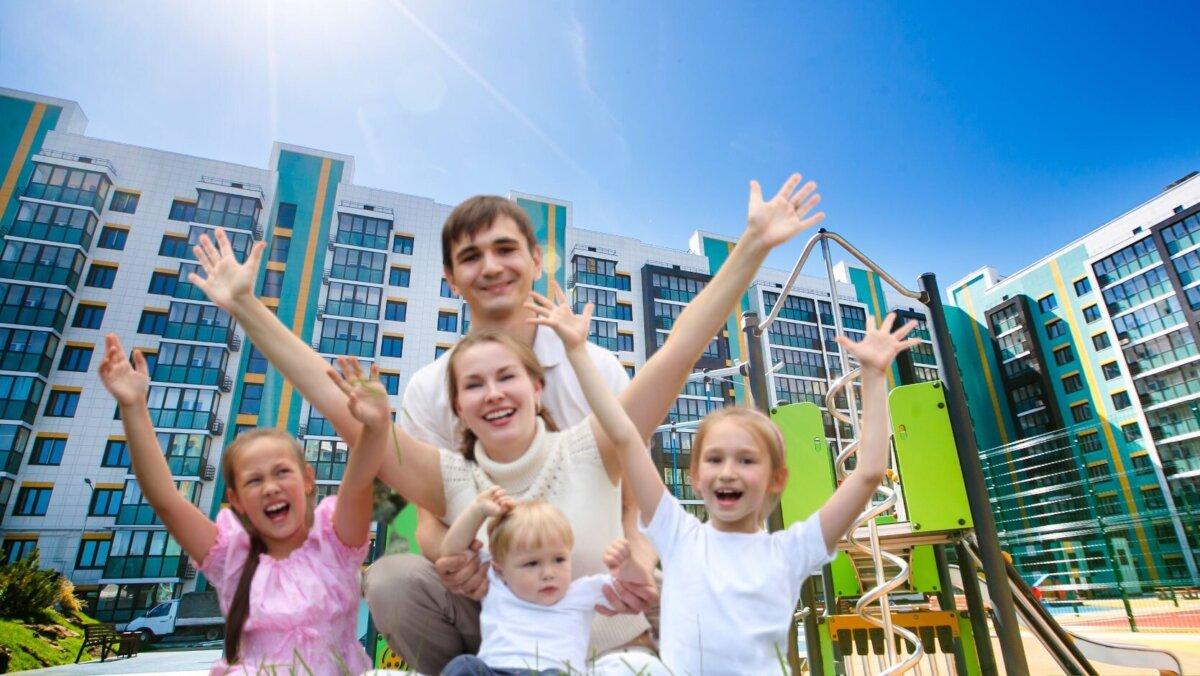 Подсчитана выгода от компенсации многодетным семьям по ипотеке